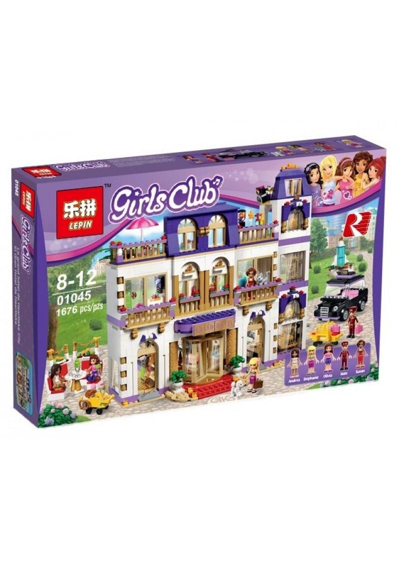 "Конструктор Friends ""Гранд Отель"" Lepin 01045 аналог Лего 41101"