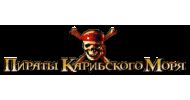 Конструкторы Пираты Карибского Моря Pirates of the Caribbean
